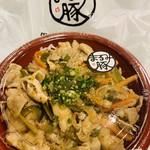 まるみ豚 - 豚キムチ丼580円