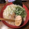 Takasagoraamembou - 料理写真: