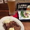 Kaine - 料理写真:お替りビールしちゃいました