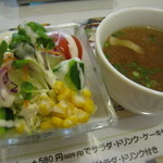 Cafe レスト 花×華 - サラダ・スープ