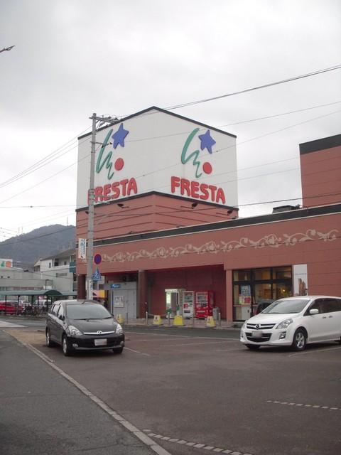 本 フレスタ 東山