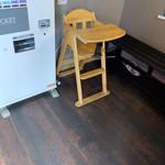 円熟屋 - 子供椅子