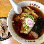 牛乳屋食堂 - 手打チャーシューメン(チャーシュー別皿)