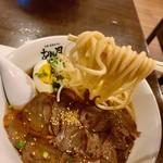 116376704 - 温麺!
