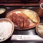 洋食屋 カーネリアン - チキンカツ&オムレツ定食