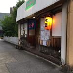 116382110 - 店
