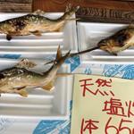 高橋商店 - 天然焼きたてホヤホヤ  650円/1匹
