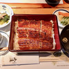 山道 - 料理写真:『うな重』様(4200円)※小鉢、茶碗蒸し、肝吸い付き。