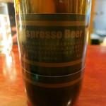 ひがし中野 しもみや - Espresso Beer ですって。