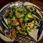 泡盛と沖縄料理 Aサインバー - ゴーヤチャンプルー  800円