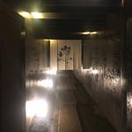 博多 表邸 - 入り口に続く通路