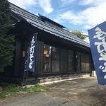 116391860 - ガイカソ