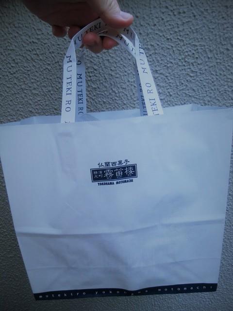 霧笛楼 横浜そごう店 - シンプルだけど洗練された紙袋です。