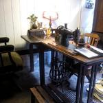 旧ヤム邸 - 何故カレー屋さんにミシン台があるんだ???