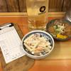 いづみや - 料理写真:チューハイ+もつ煮込み+マカロニサラダ