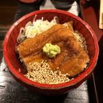日本橋 玉ゐ - 箱めし(大箱) + 穴子のお出汁