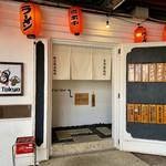 麺 the Tokyo - 蔵を思わせる 重厚な 入口
