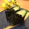 活魚寿司 - 料理写真:すだちタピオカ100円(税別)