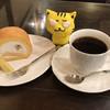 和蘭豆 - 料理写真:自家製ロールケーキセット  670円(税込)