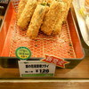 """富惣 - 料理写真:前回買いました季節野菜""""菜の花"""""""