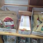 阿里山cafe - 食料品売り場
