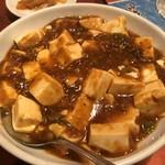王ちゃんの中華 - 麻婆豆腐