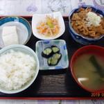 浅野食堂 - もつ煮定食 850円