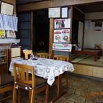 浅野食堂 - 店舗内観①