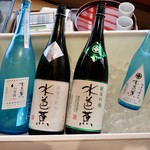 Hamanoki - 群馬県の水芭蕉