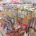 ヤオヨシ - 鍋つゆ