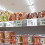 ヤオヨシ - 食品