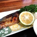 花だいこん - 料理写真:丸々とした焼き魚(秋刀魚)