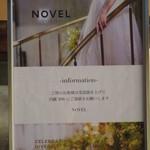 JOUER NOVEL -