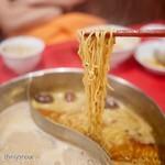 孔家飯店 - 火鍋(生麺)