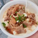 豆腐厨房  - 巾着田 曼珠沙華祭りにて 肉とうふ御飯 500円