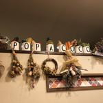 Bisutoropoppuakoko - 可愛らしい店内