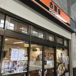 116429642 - 兵庫駅高架下にある、吉野家さんです(2019.9.28)