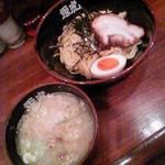 麺屋秀虎 - つけ麺(塩)700円