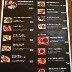 マリスコ - 牡蠣料理