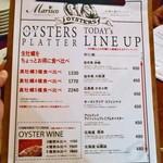 マリスコ - 真牡蠣のラインナップ