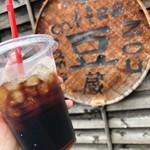 マメ蔵 - 【アイスコーヒー ¥380】