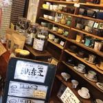 マメ蔵 - 【店内の写真】