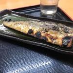 海鮮食堂おくどさん - トロサバ焼き魚(380円税抜)_2019年9月