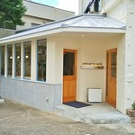 Girouette Cafe - Girouette Cafe