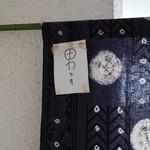 館林ドライブイン - 2012,02,16