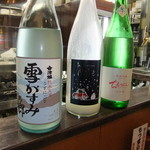 おか田 - カウンターに並んだ珍しい酒