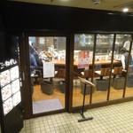 ねぎし - 地下鉄神田駅から直結です
