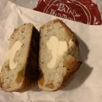 パン・オ・トラディショネル - 紅茶とクリームチーズのパン