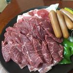 花粋苑 - 焼肉食べ放題 1500円