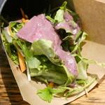 FARMER'S KITCHEN GREEN TIME - 農園サラダ(紫キャベツ×ブルーベリー)